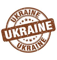 Ukraine stamp vector