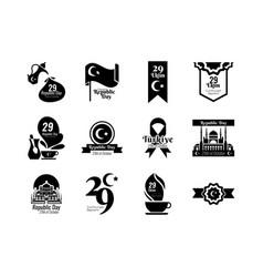Bundle twelve set cumhuriyet bayrami silhouette vector