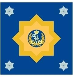 Flag 9th Bashkir canton vector