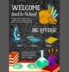 Back to school sale promotion poster template vector