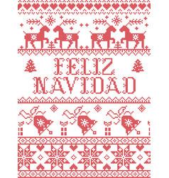 Christmas pattern spanish feliz navidad vector
