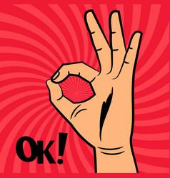 Ok sign comic pop art style background vector