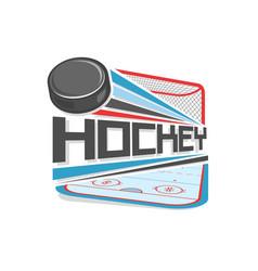 logo of ice hockey vector image