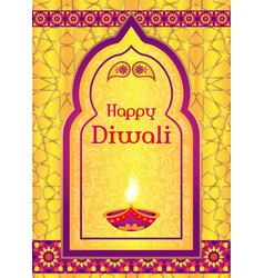Festival diwali background vector