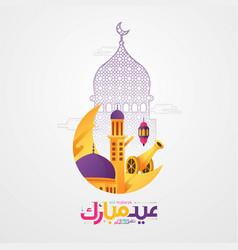eid mubarak with islamic calligraphy vector image