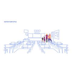 Parents with children standing school class room vector