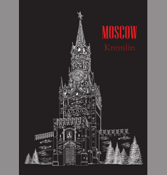 Spasskaya tower of kremlin monochrome hand vector