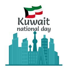 Celebration kuwait national day background flat vector