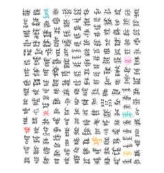 mega set of 200 hand lettering inscription vector image