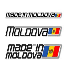 made in moldova vector image