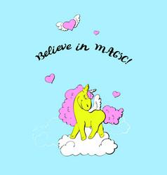 unicorn birthday party invitation vector image