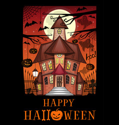 Halloween greeting card with a haunted house vector
