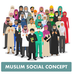 Social concept group muslim arabic people vector