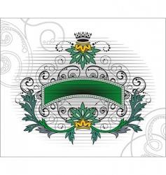 elegant monogram vector image vector image