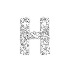 Coloring book ornamental alphabet letter h font vector