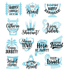 jewish culture religious lettering sketch vector image