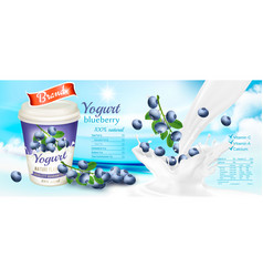 white yogurt with fresh blueberries in plastic vector image