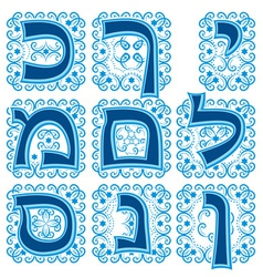 hebrew abc Part 2 vector image