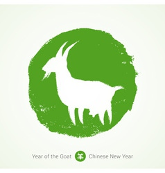 2015 - Chinese Lunar Year of the Goat Chinese call vector image