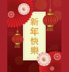 Red lantern and scroll with flowers in front of vector