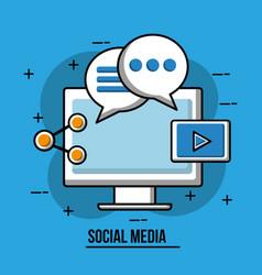 Social media image vector