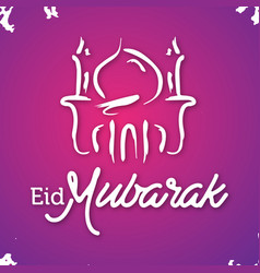 Colorful and modern design background eid mubarak vector