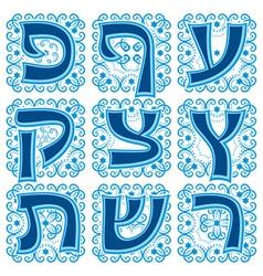 hebrew abc Part 3 vector image