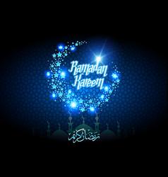 ramadan kareem greeting card with half moon and vector image