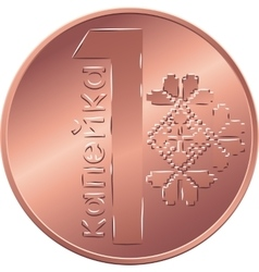 Reverse new Belarusian Money coin one copeck vector image