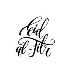 Eid al-fitr arabic translation vector