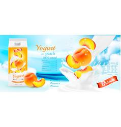 fruit yogurt with berries advert concept yogurt vector image