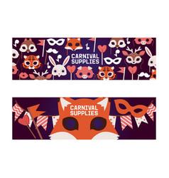 Mask pattern kids carnival costume hat cartoon vector