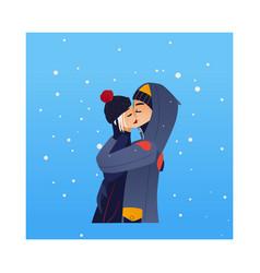 Sketch lovers hugging kissing at winter vector
