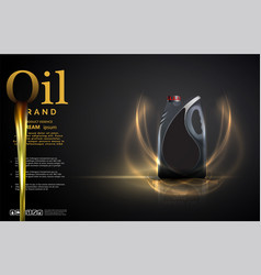Bottle engine oil vector