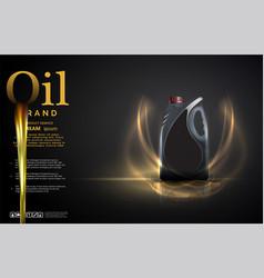 bottle engine oil vector image