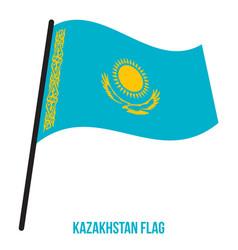Kazakhstan flag waving on white background vector
