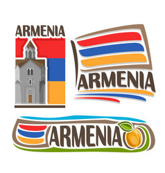 logo for armenia vector image