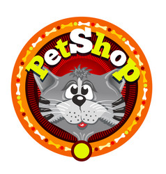 cat in front of logotype vector image