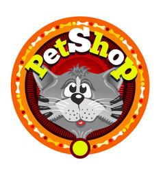 Cat in front of logotype vector