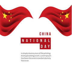 China national day template design vector