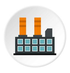 Industrial factory building icon circle vector