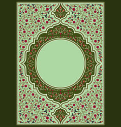 Prayer book cover green vector