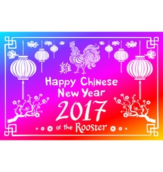 Rainbow colors 2017 new year with chinese symbol vector