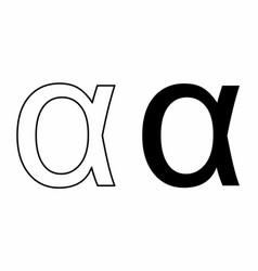 Alpha greek letter icons vector