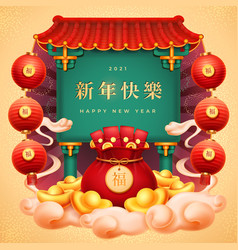 cny 2021 greeting card pagoda clouds and ingots vector image