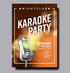 karaoke poster vintage karaoke studio vector image