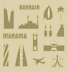 manama bahrain city icon symbol silhouette set vector image