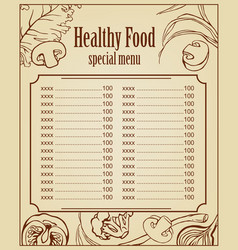 menu card decorations vector image