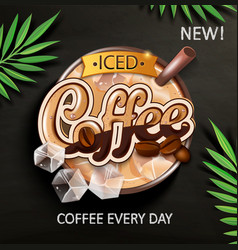 symbol iced coffee with iced cubes vector image