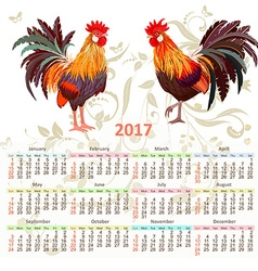 Calendar for 2017 with colorful lovely two vector